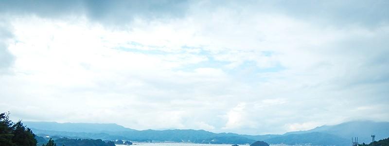 2014年山田湾
