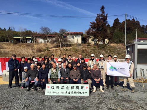 2016.2.16kesennumatakachiku08