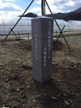 yachichiku12