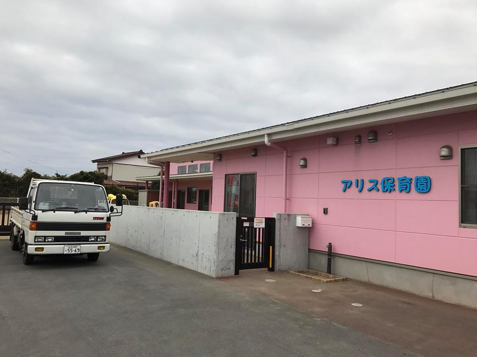 松島 さくら 保育園